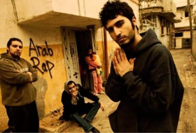 Hip hop palestino en merced, california