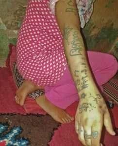 Marruecos: Khadija Okkarou